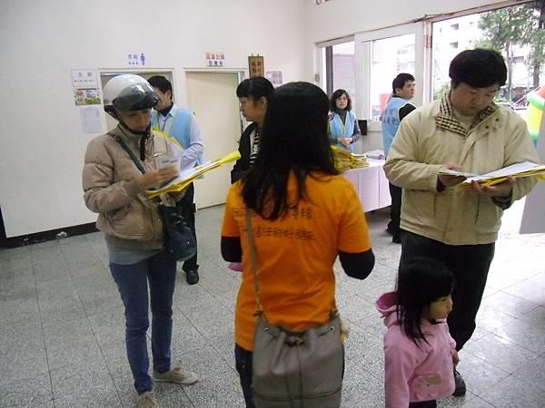 民眾:阿!小朋友讀幼兒園也有補助唷?!