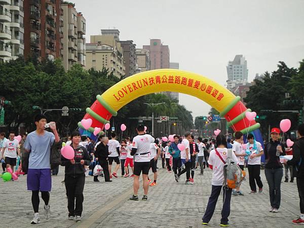Love Run扶青公益路跑暨愛心園遊會來囉!