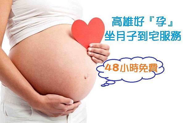 孕婦1.jpg