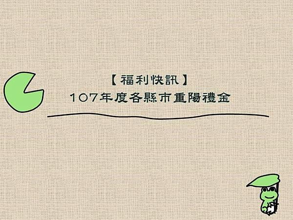 手繪-綠青蛙.jpg