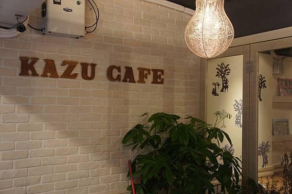 kazu cafe