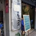 小巷咖啡3.jpg