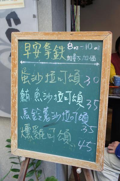 小巷咖啡4.jpg