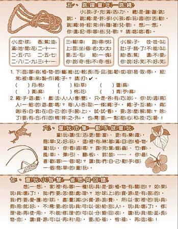 活動5.jpg