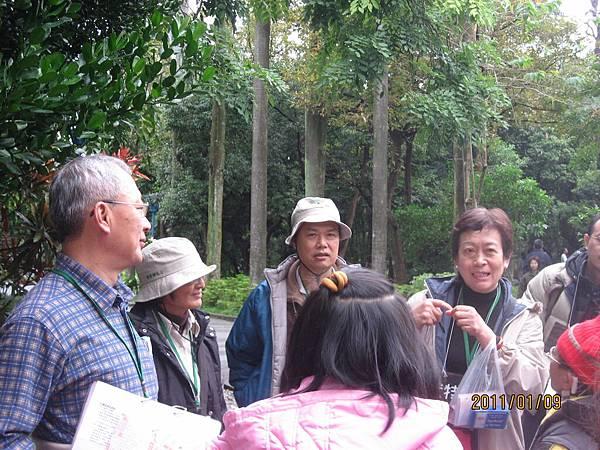 0109民俗植物 (4).JPG