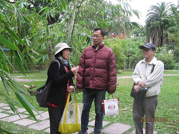 0109民俗植物 (15).JPG