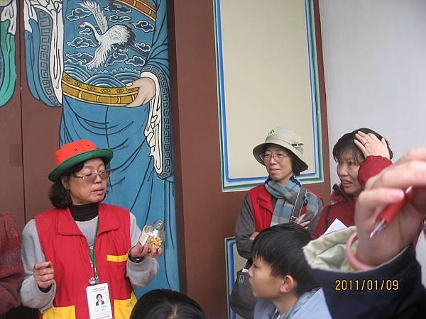 0109民俗植物 (9).JPG