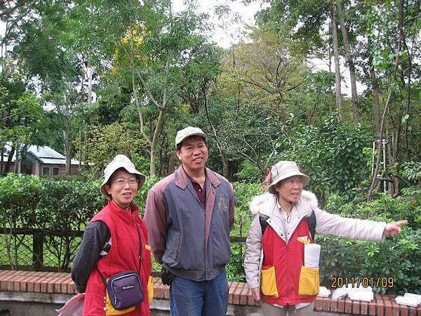 0109民俗植物 (7).JPG