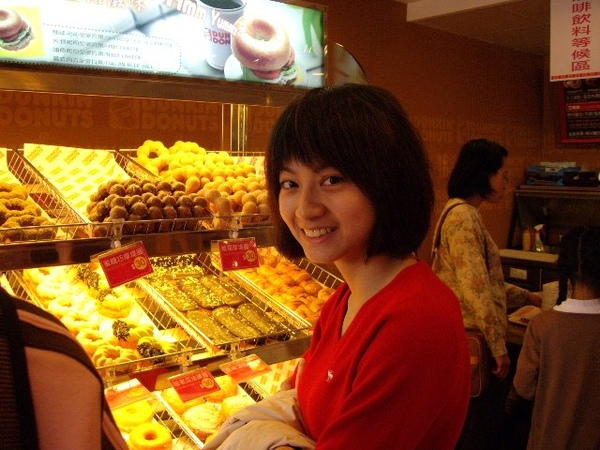 買甜甜圈等小花