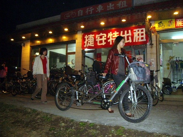 租腳踏車的地方