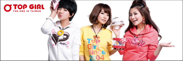 A98000841-女排官網banner-600x200.jpg
