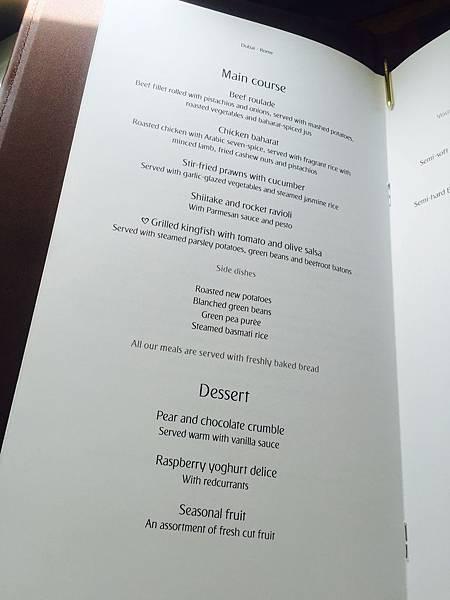 F meal2.jpg