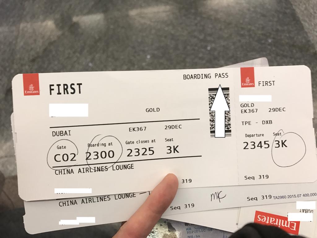 01-2登機證