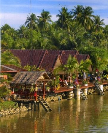Amphoe Amphawa安帕瓦市