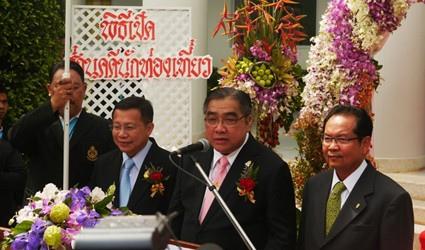 泰國遊客保護部門