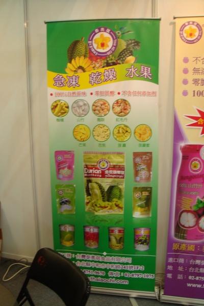 泰奧琪凍乾水果~經檢驗無防腐劑,100%無添加物,非油炸,全球最天然的休閒食品