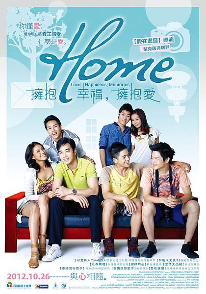 擁抱幸福擁抱愛_中文版海報