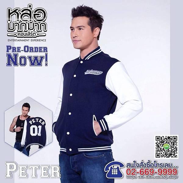 Peter2