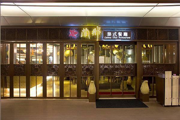 板橋店(環球購物中心2F)4