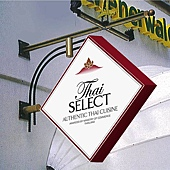 THAI SELECT-2