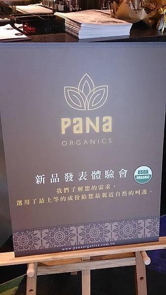 pana2
