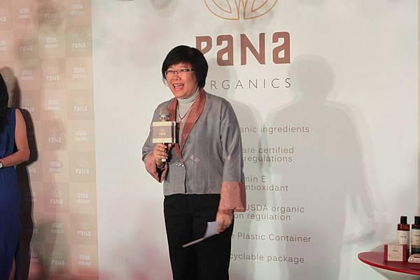 pana5 泰國商務處處長