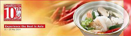 logo 圖片來源泰國商務處