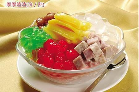 享用完各式味道層次豐富的主菜後,別忘了來上一碗色彩繽紛、甜酸滋味沁人心脾的甜點摩摩喳喳。圖片來源香米Home's官網