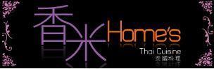 香米logo。圖片來源香米Home's官網