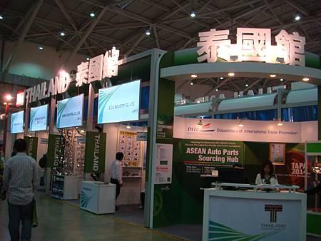 AMPA泰國館現場。圖片提供-泰國商務處