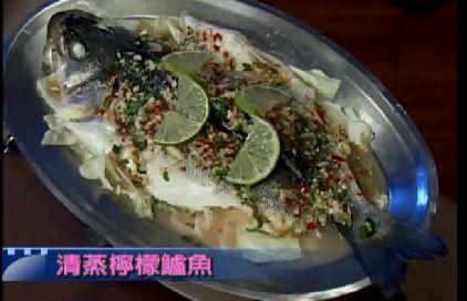 清蒸檸檬魚 照片提供 泰好吃Facebook