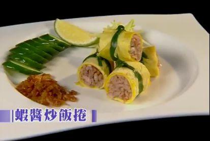 蝦醬炒飯捲 圖片來源-泰精選官網