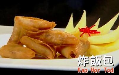 炸飯包-圖片來源-泰精選官網