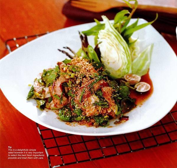 泰北涼拌烤肉