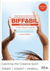 BIFF&BIL2015