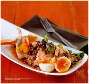 涼拌烤茄子河蝦.jpg