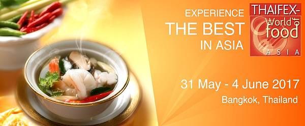 1-2017泰國國際食品展