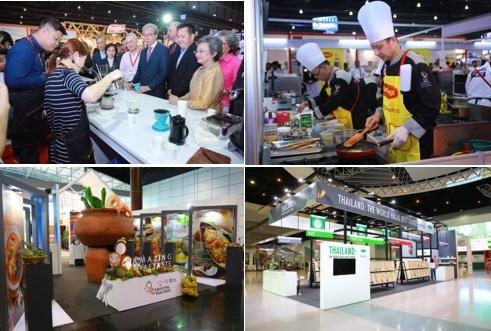 3-2017泰國國際食品展