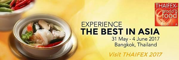 5-2017泰國國際食品展