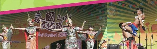 2017泰國文化節2