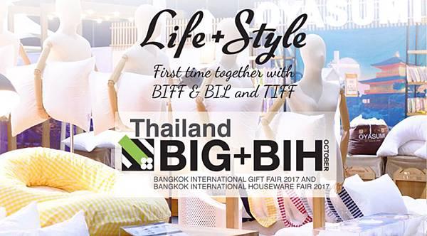 5-2017泰國生活美學新世界