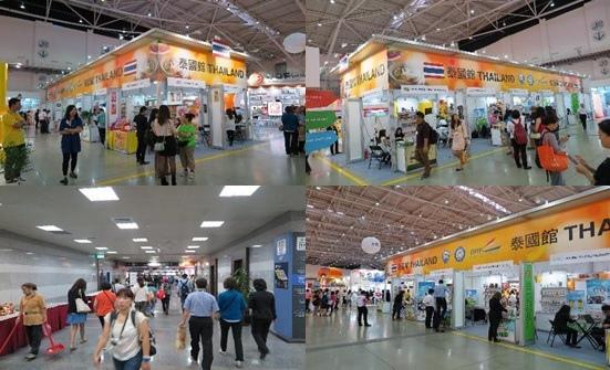 2018台北國際食品展-1