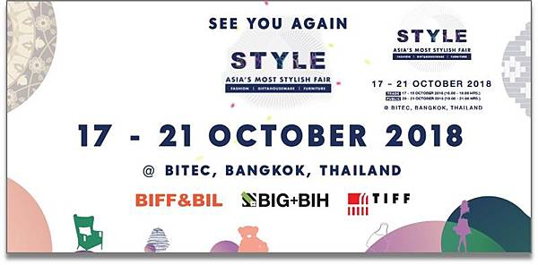 2018泰國生活美學展1