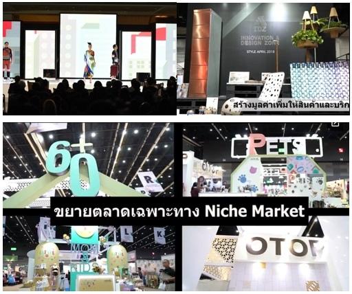 2018泰國生活美學展3