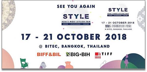 亞洲最有Style的展覽~2018曼谷生活美學展, 一站式享受時尚.禮品家用品.家具三大展(下篇)8