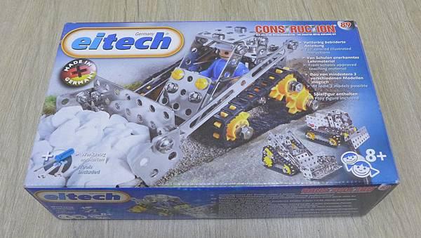 德國eitech