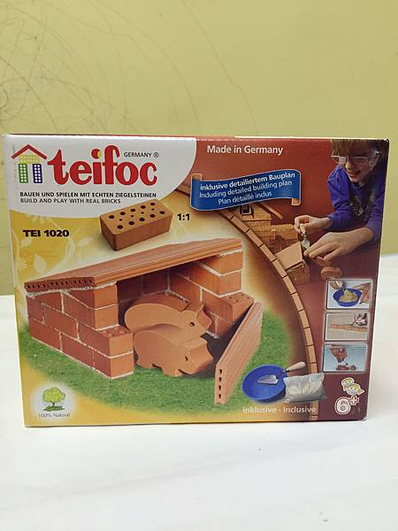 teifoc德國益智磚塊建築玩具
