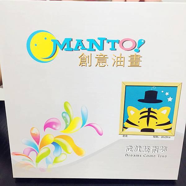 MANTO創意DIY數字油畫
