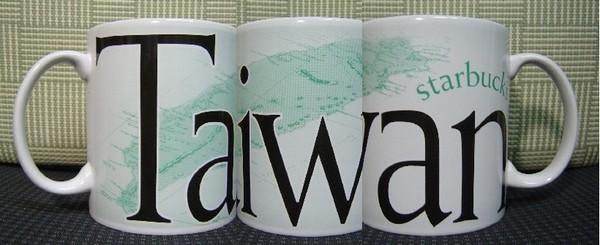 台灣馬克杯(展開圖)