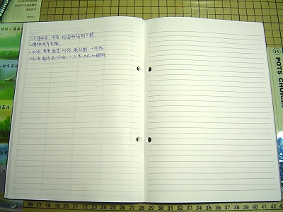 無印良品月行事曆內頁2